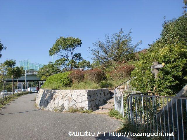 栂尾山・須磨アルプスの高倉台団地側の登山口にアクセスする方法