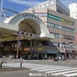 板宿駅前商店街入口