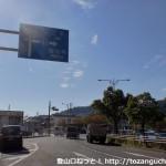 県道22号線の板宿駅そばの右カーブ