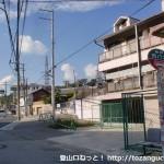 堂ノ下バス停(神戸市バス)