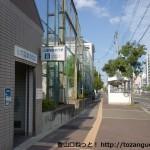 西代駅(山陽電鉄・神戸高速鉄道)