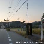 丹生神社前バス停(神戸市バス)