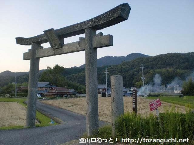 丹生山の登山口にアクセスする方法(箕谷駅から市バスに乗る)