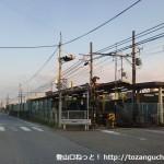 緑が丘駅(神戸電鉄)