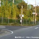 神戸電鉄緑が丘駅前のT字路