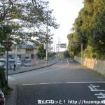 神戸電鉄緑が丘駅前のT字路に入った先で広めの車道に出たところ