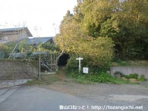 雄岡山登山口(神戸市)