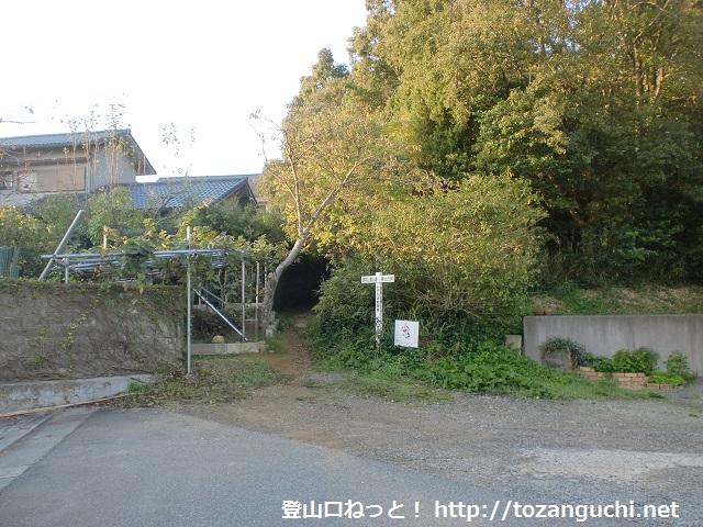雄岡山の登山口にアクセスする方法(神戸電鉄緑が丘駅から歩く)