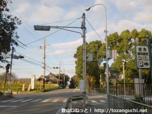 金棒池バス停(神姫バス)そばの交差点