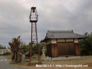 雌岡山の古神集落の半鐘側の登山口前にある半鐘とお堂