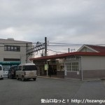 志染駅(神戸電鉄)