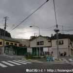 箕谷駅前バス停(神戸市バス)