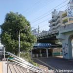 王子公園駅(阪急電車)