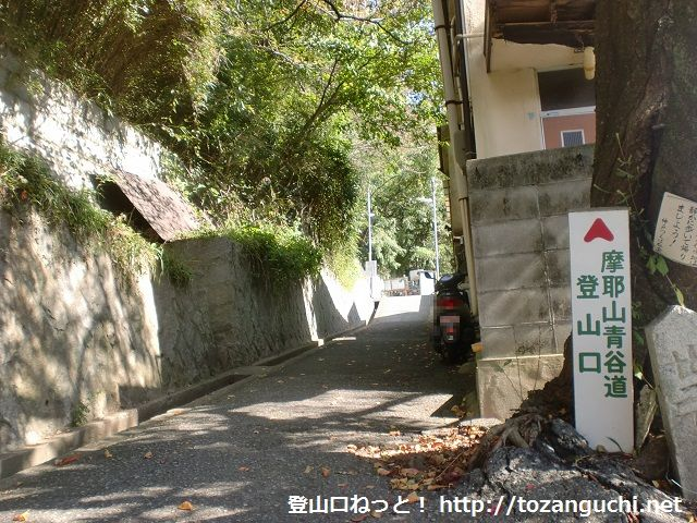 摩耶山の青谷道への入口