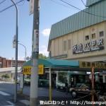 六甲駅(阪急電車)