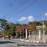 六甲登山口の交差点近くの護国神社前