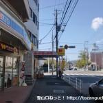神戸市立上野中学校横のローソン前
