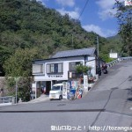摩耶山の徳川道入口手前の石材店前
