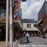 岡本駅(阪急電車)