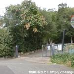 天上川公園入口(荒地山登山口)