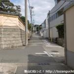 岡本駅から保久良神社に行く途中にある十字路