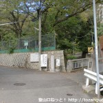 保久良神社の参道入口付近