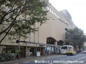 JR芦屋バス停(6番のりば)