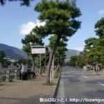 阪神芦屋バス停(4番のりば)