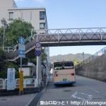 阪急芦屋川バス停