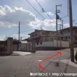 芦屋ロックガーデンに行く途中の2番目の分岐の先のT字路の先のT字路の先の角