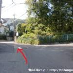 芦屋ロックガーデンに行く途中の2番目の分岐の先のT字路の先のT字路の先の角の先のT字路