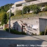 芦屋ロックガーデンと鷹尾山(鷹尾城跡)の分岐