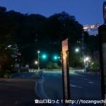 有馬温泉(太閤橋)バス停