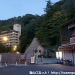 阪急バスの有馬案内所の向かい側