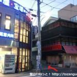 阪急バスの有馬案内所横から金の湯に向かう所