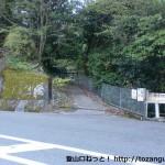 六甲有馬ロープウェイのりば手前の登山道入口
