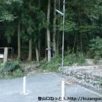 六甲山の魚屋町の入口