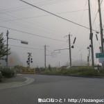 JR道場駅東側の踏切前