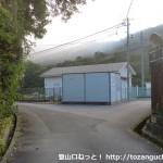 JR道場駅から千刈ダムに行く途中にある東山橋への分岐