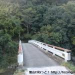 大岩ヶ岳の登山口前にある東山橋