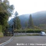 千苅ダム(千苅貯水場)の入口駐車場
