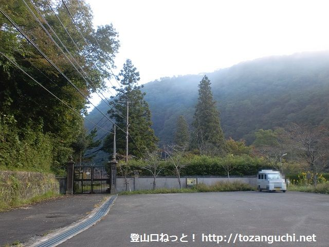 大岩ヶ岳の登山口 千刈ダム・東山橋・不動岩にアクセスする方法