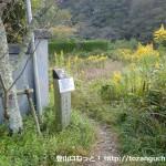 千苅ダム(千苅貯水場)の入口駐車場の大岩ヶ岳への登山道入口