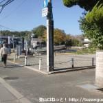 成谷口バス停そばのT字路