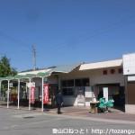 JR相野駅