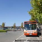 相野駅バス停(神姫バス)