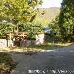 陶の郷の入口の少し先のT字路を左に入った先の分岐