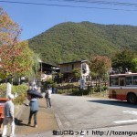 陶の郷の入口前