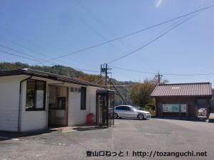JR藍本駅
