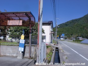 小柿バス停(神姫バス)